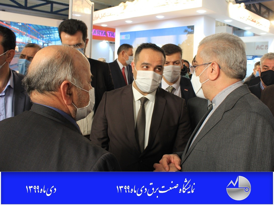 The presence of Moshanir in the 20th exhibition of the electricity industry